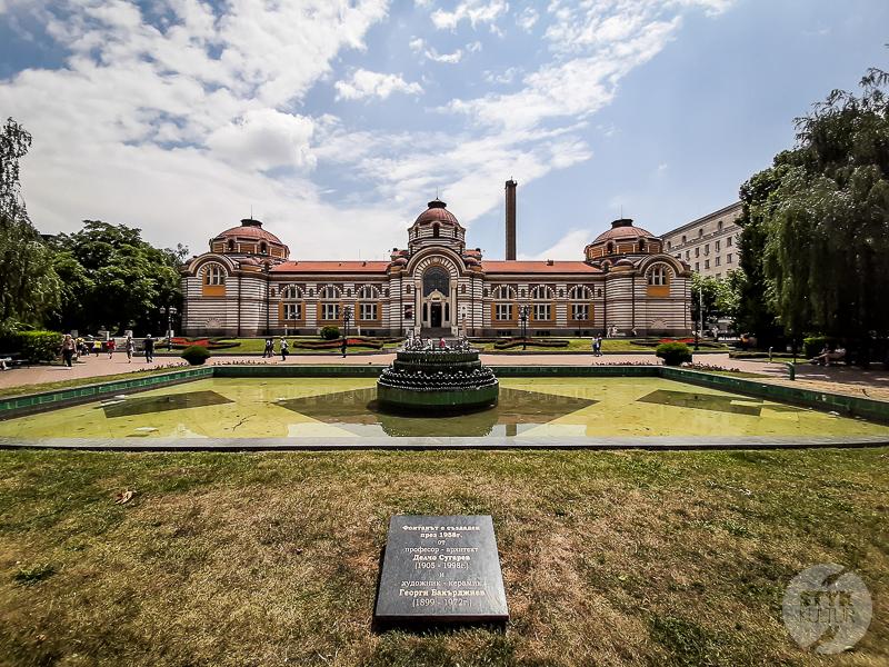 Sofia 47 Największe atrakcje Sofii, czyli co warto zobaczyć w stolicy Bułgarii