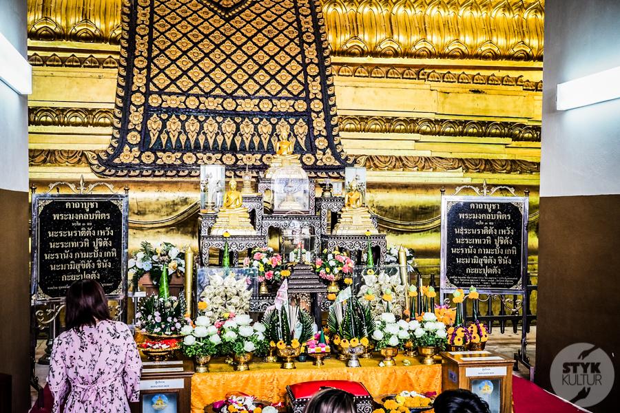 Ayutthaya 27 of 31 Ayutthaya   wycieczka do dawnej stolicy Tajlandii
