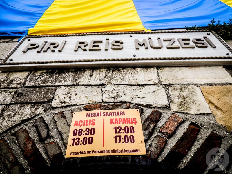 Gelibolu 11 of 71 Gelibolu   tureckie miasto poza turystycznym szlakiem