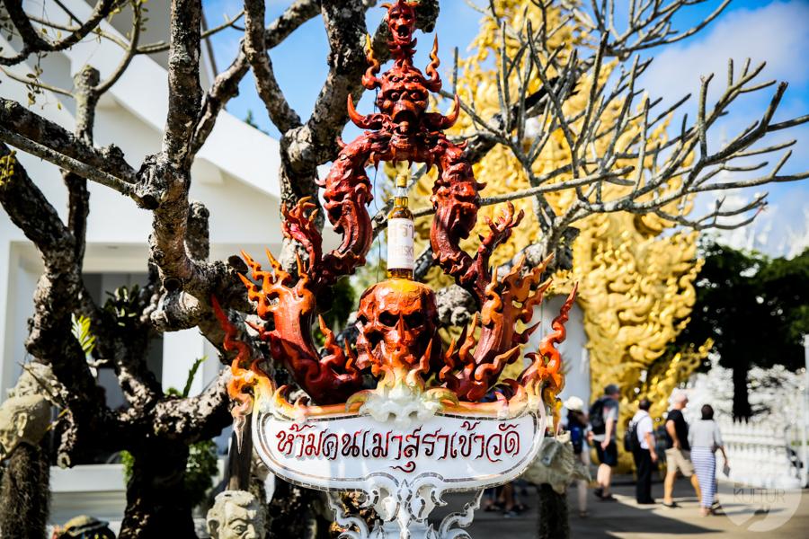 White 4345 of 1 White Temple   imponująca Biała Świątynia na północny Tajlandii