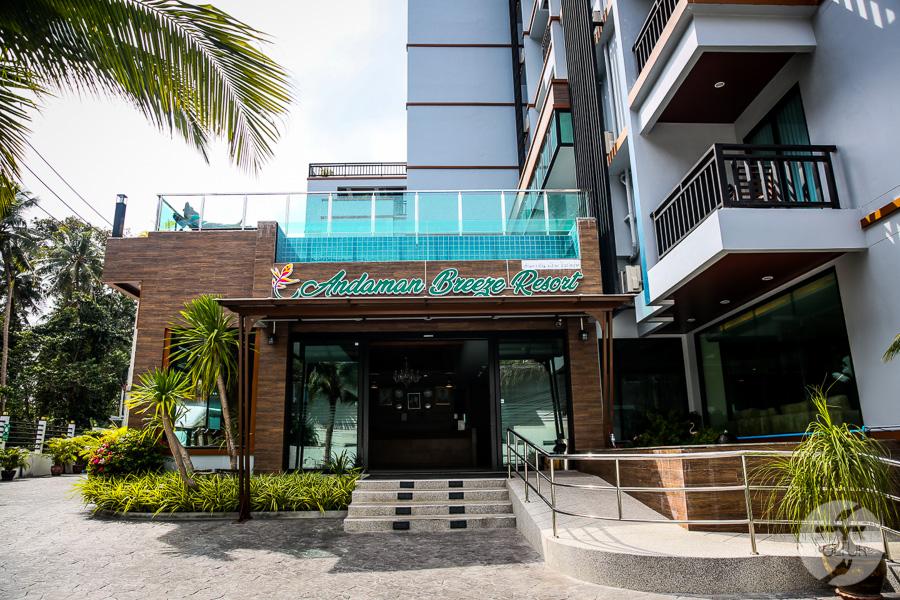 Tajlandia2020 Ao Nang 72 Polecany hotel w Ao Nang   Andaman Breeze Resort