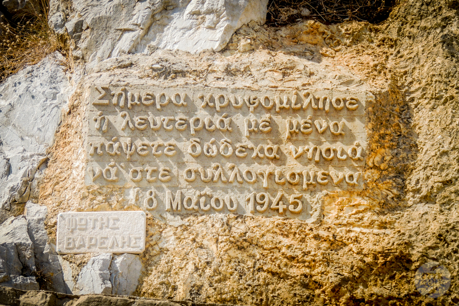 Rodos Grecja 183 Wyspa Simi   grecki raj w pobliżu Rodos
