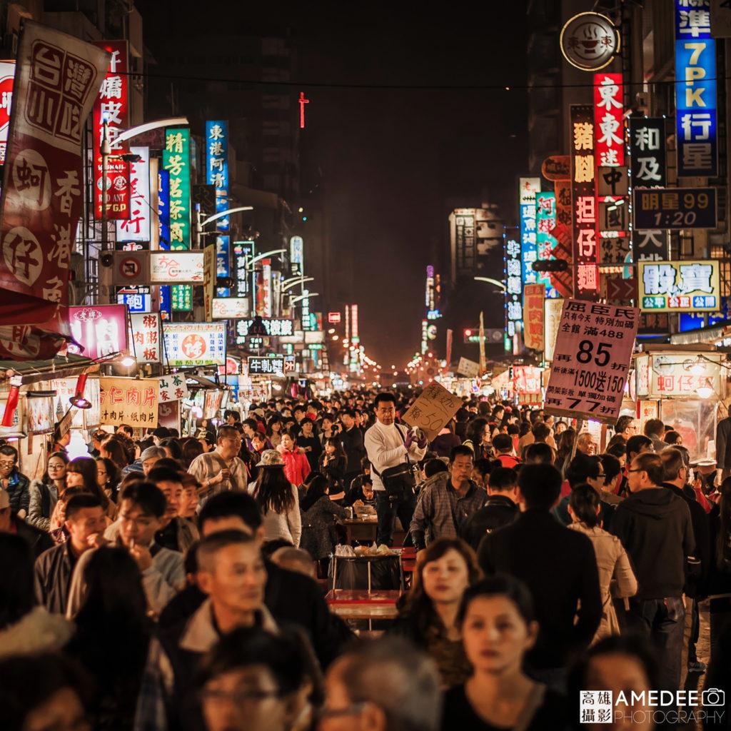 BARDZO STARE ZDJECIE 13137773985 56b81b7b5a o 1024x1024 #RozmowyNaStykuKultur: Amadeusz Fornalik o swojej pracy i życiu na Tajwanie, w dobie światowej pandemii koronawirusa