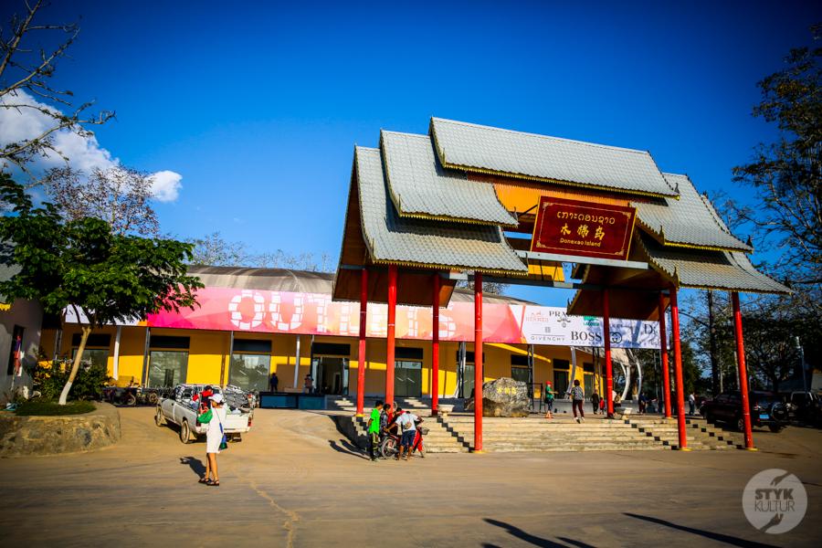Laos 24 of 54 Złoty Trójkąt   Birma, Laos i Tajlandia [relacja z całodniowej wycieczki]