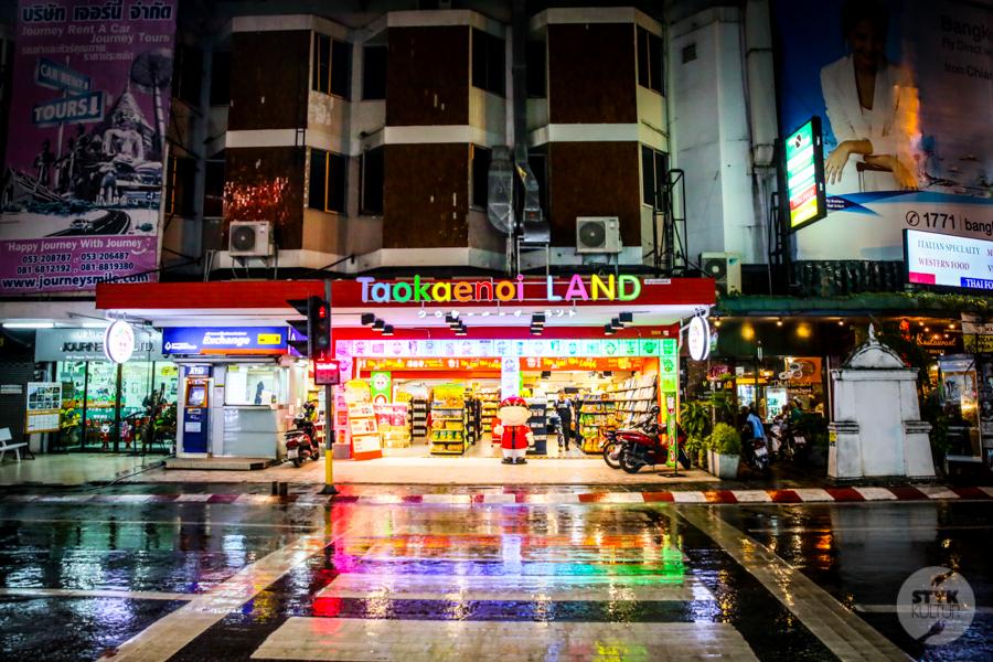 pieniadze tajlandia46 1 of 1 Pieniądze w Tajlandii   waluta, płatność gotówką, karty płatnicze, wypłata z bankomatów