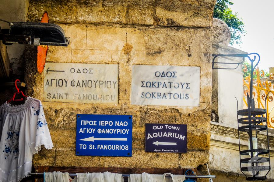 Rodos stolica 53 1 Co warto zobaczyć w mieście Rodos? 12 najpopularniejszych atrakcji stolicy greckiej wyspy