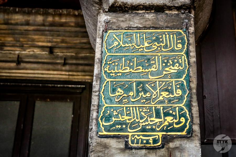 HagiaSophia meczet 3 of 24 Odwiedziliśmy meczet Hagia Sophia. Tak obecnie prezentuje się wnętrze dawnej świątyni chrześcijańskiej