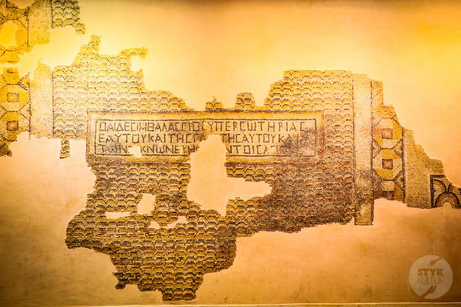Muzeum Mozaiki Zeugma 23 of 33 Muzeum Mozaiki Zeugma w Gaziantep