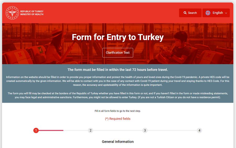 Entrance Form to Turkey Saglik Bakanligi Yurda Giris Kontrolu 1 Turcja znosi wymóg testów PCR dla zaszczepionych oraz ozdrowieńców